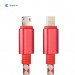 "Pivoful 2 in 1 180mm/7"" Charging Data Sync Cable- Red/White"