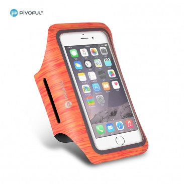 Pivoful Sports Gym Armband Cover Jogging Cycling Running Armbands Arm Holder Case by PME
